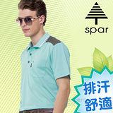 【SPAR】男款 六角晶鑽彈性短袖排汗衣.POLO衫.休閒衫/輕量舒適.吸濕排汗.快乾透氣.耐穿/SP61841 湖水藍