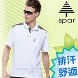 【SPAR】男款 六角品鑽彈性短袖排汗衣.POLO衫.休閒衫/輕量舒適.吸濕排汗.快乾透氣.耐穿/SP61840 白色