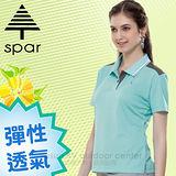 【SPAR】女款 六角晶鑽彈性短袖排汗衣.POLO衫.休閒衫/輕量舒適.吸濕排汗.快乾透氣.耐穿/SP73841 湖水藍