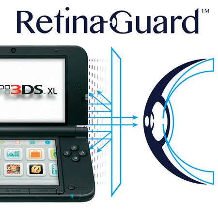 RetinaGuard 視網盾 任天堂 3DS XL 防藍光保護膜