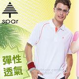 【SPAR】男款 晶菱彈性短袖排汗衣.POLO衫.休閒衫/輕量舒適.吸濕排汗.快乾透氣.耐穿/SP61965 白色