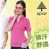 【SPAR】女款 晶菱彈性短袖排汗衣.POLO衫.休閒衫/輕量舒適.吸濕排汗.快乾透氣.耐穿/SP73965 桃紅