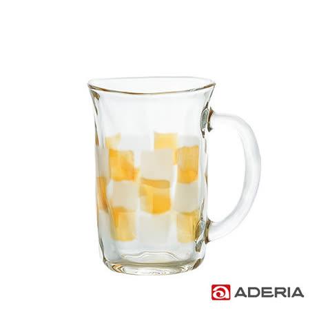 【ADERIA】日本進口格紋啤酒馬克杯310ml(琥珀)
