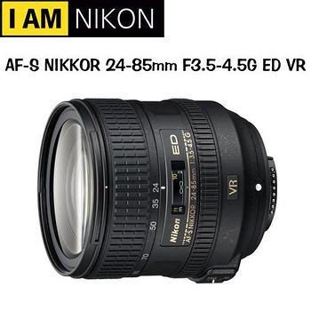 NIKON AF-S 24-85mm F3.5-4.5G ED VR (公司貨) -送強力吹球+拭鏡筆+拭鏡布+拭淨紙+清潔液