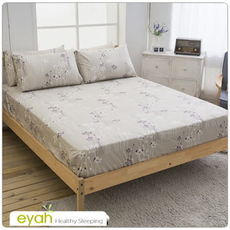 eyah【灰色庭園】100%純棉雙人床包枕套三件組