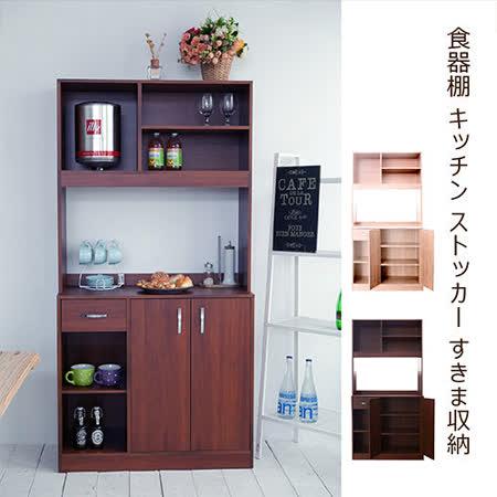 居家型廚房多功能收納置物櫃