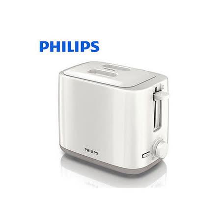 『PHILIPS』☆飛利浦電子式智慧型 厚片 烤麵包機 HD2595/HD-2595