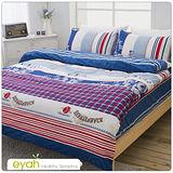【eyah】超細天鵝絨被套床包雙人加大4件組-迪克牛仔