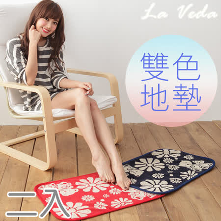 La Veda 朵朵熊防滑地墊 (兩色可選) 45x65cm-2入