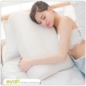 【eyah宜雅】3D透氣彈力乳膠枕1入-白