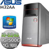 ASUS華碩 M32AA【聖神奇蹟】Intel i3-3240雙核心 1G獨顯 Win7電腦(橘) (M32AAG-324577E)