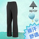 【SPAR】男款 透氣經向彈性長褲.休閒長褲/輕量舒適.吸濕排汗.快乾透氣.耐穿/SB68960 黑色