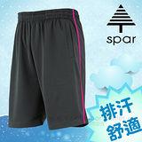 【SPAR】男款 排汗休閒運動短褲.彈性休閒褲/輕量舒適.吸濕排汗.快乾透氣.耐穿/SB62684 中灰色/螢光桃紅色