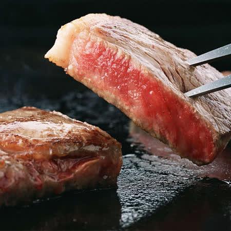 沙朗牛排(300g±5%/包)★美國安格斯牛肉★大理石油花分佈均勻,肉質細嫩