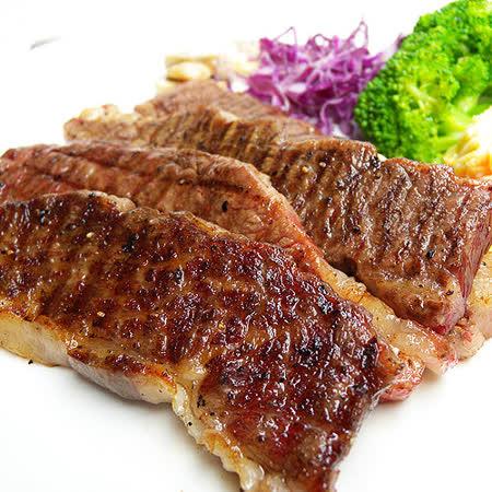 無骨牛小排(300g±5%/包)★美國安格斯牛肉★肉汁四溢的美國安格斯無骨牛小排