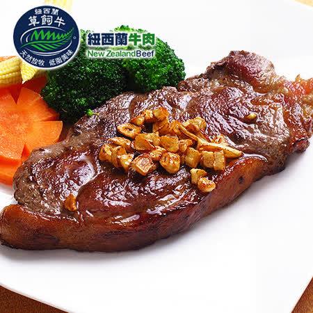 紐西蘭PS紐約客牛排(200g)★嚴選紐西蘭無污染★低卡路里、低脂肪、低膽固醇