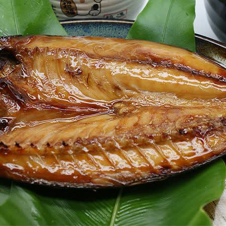 (破盤免運)★竹筴魚一夜干超值組(130g±10%/包,12包)★手工製作,味道鮮美,香味獨特