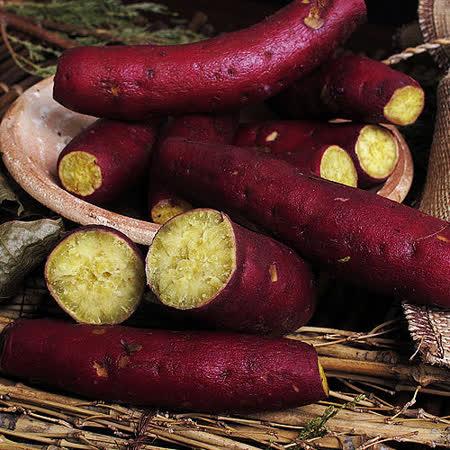 紫皮栗香地瓜(400g/包)★日本熱銷人氣商品,產地限量★「地瓜界的皇后」高纖低卡的健康美食