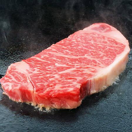 8盎司嫩肩沙朗牛排(220g±5%/包)★安格斯牛肉★合格檢驗進口、來源認證有保障,肉質鮮嫩多汁