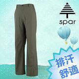【SPAR】男款 透氣經向彈性長褲.休閒長褲/輕量舒適.吸濕排汗.快乾透氣.耐穿/SB68961 橄綠色