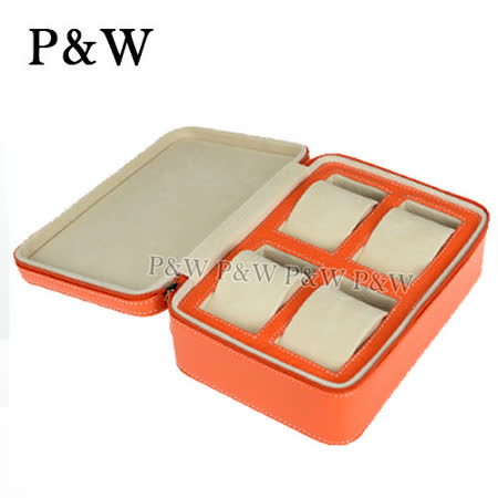 【P&W名錶收藏盒】【橘色真皮皮革】4支裝 手工精品 錶盒