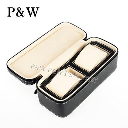 【P&W名錶收藏盒】【黑色真皮皮革】2支裝 手工精品 錶盒