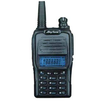 【AnyTone】 AT-288 UHF 專業調頻無線電對講機 (UHF)