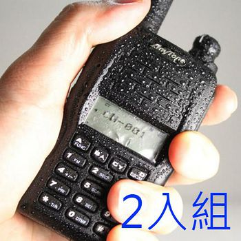 【Any Tone】 AT-288 VHF 專業調頻無線電對講機(2入組) VHF