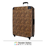 《Traveler Station》CROWN 咖啡豹紋鋁框拉桿箱-29吋