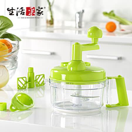 【生活采家】KOK系列3機能餐廚食物調理機(小)#21018