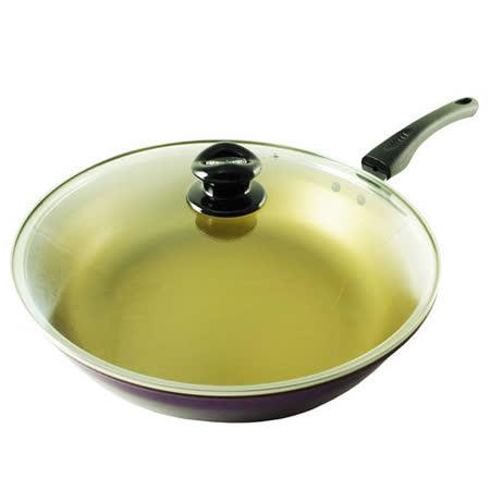 好料理 陶瓷黃金平底鍋35cm
