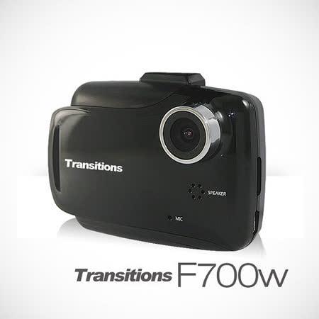 全視線 F700w 新一代國民機 1080P 超夜視行車紀錄器 台灣製造 (送16G TF卡+三孔車用電源擴充器)