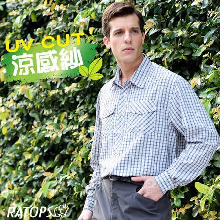 【RATOPS】男款 輕量透氣涼感紗長袖格子襯衫.休閒上衣.防晒衣.排汗衣 / DA2320 米白/暗藍灰