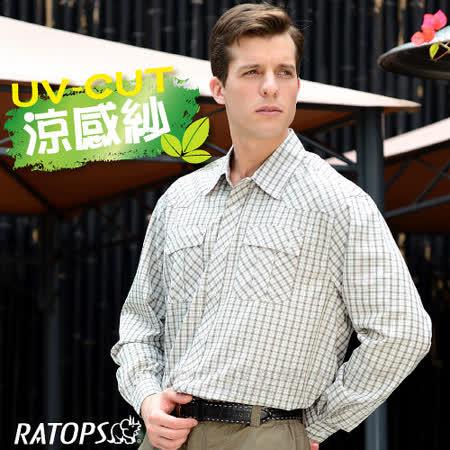 【RATOPS】男款 輕量透氣涼感紗長袖格子襯衫.休閒上衣.防晒衣.排汗衣 / DA2318 米白/灰褐