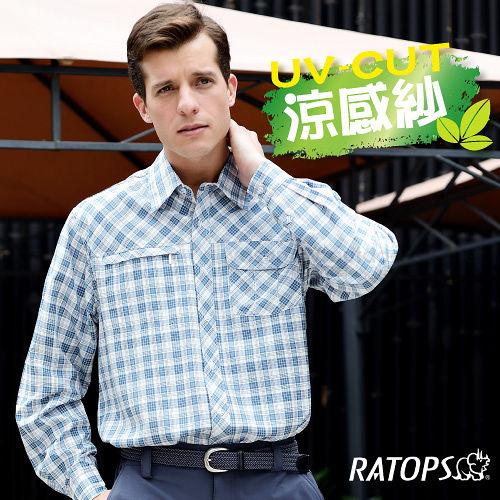 【RATOPS】男款 輕量透氣涼感紗長袖格子襯衫.休閒上衣.防晒衣.排汗衣 / DA2311 米白/藍灰
