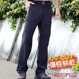 【RATOPS】男款 四面彈性快乾長褲.休閒褲.排汗褲.防晒褲/ DA3220 鐵灰褐
