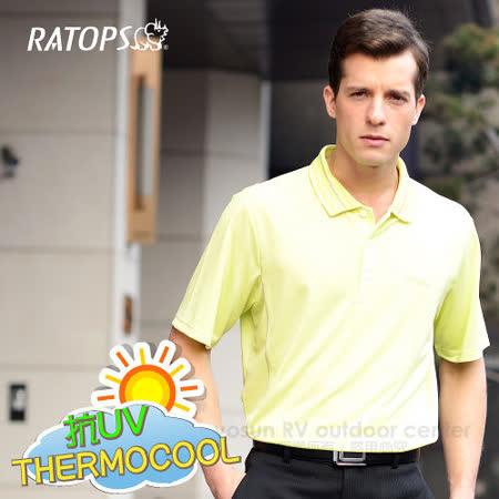 【RATOPS】THERMOCOOL 男款 輕量透氣短袖POLO衫.運動休閒衫.防晒衣.排汗衣 / DB8609 蘋果黃綠色
