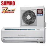 SAMPO聲寶 4-6坪一對一變頻單冷分離式冷氣(AM-PA28D/AU-PA28D)送安裝