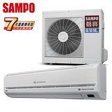 SAMPO聲寶 5-7坪一對一變頻單冷分離式冷氣(AM-PA36D/AU-PA36D)送安裝
