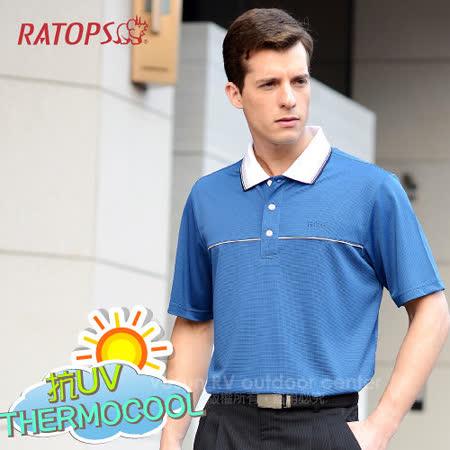 【RATOPS】THERMOCOOL 男款 輕量透氣短袖POLO衫.運動休閒衫.防晒衣.排汗衣/ DB8608 幽靜藍