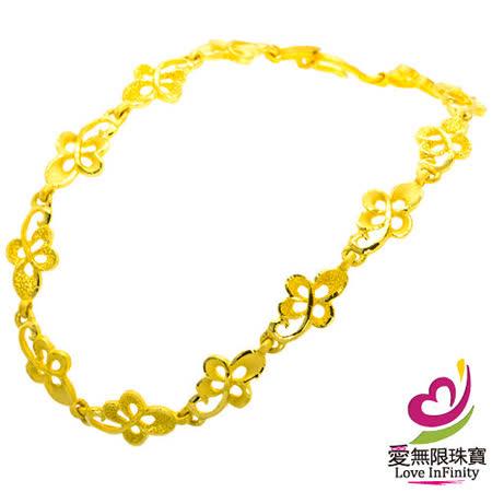 [ 愛無限珠寶金坊 ] 1.70 錢 - 心花綻放-黃金手鍊 999.9