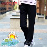 【RATOPS】COOLPLUS 中性款 輕量透氣排汗長褲.運動褲.休閒長褲.防晒褲/ DB8500 黑色