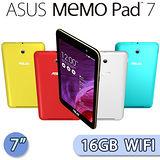 ASUS MeMO Pad 7 16GB (ME176C) 7吋 1280*800高解析IPS面板平板電腦(白/黑/藍/黃/紅)