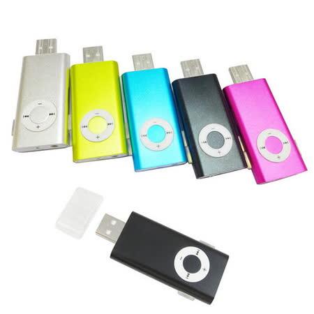 A24長條可夾 插卡式MP3隨身聽(加8G記憶卡) 加送4大好禮