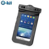 逸奇e-Kit《5.5吋內手機專用防水袋20米保護套 SJ-B1117》*共五色*