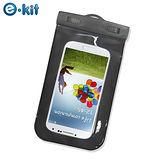 逸奇e-Kit《6吋內手機專用防水袋20米保護套 SJ-B1120》*共五色*
