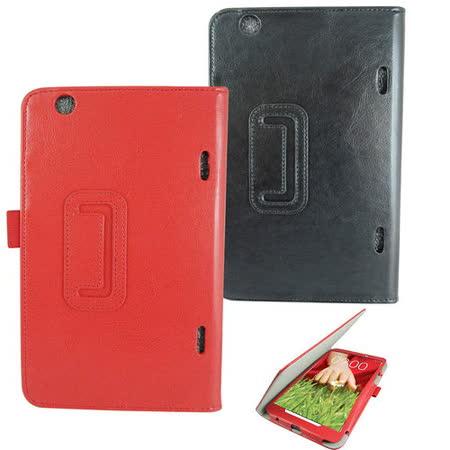 B1瘋馬紋支架LG G tablet 8.3(G Pad V500)保護皮套