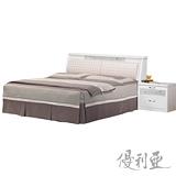 【優利亞-晴空物語白色】雙人5尺三件式掀床組