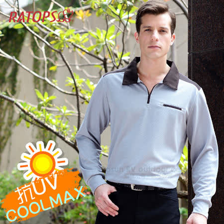 【RATOPS】COOLMAX 男款 輕量透氣長袖POLO衫.運動休閒衫.防晒衣.排汗衣/ DB8552 鈦灰色
