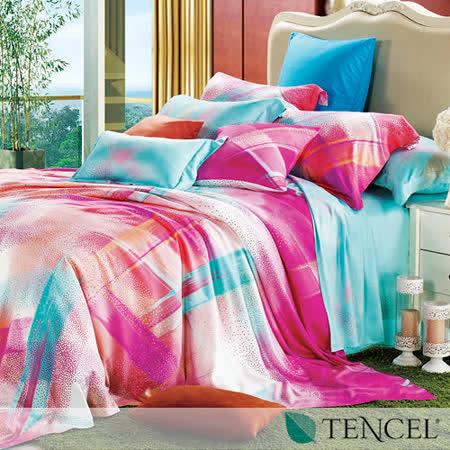 《嬌韻戀曲》雙人100%天絲TENCEL四件式兩用被床包組